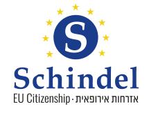 שינדל אזרחות אירופאית